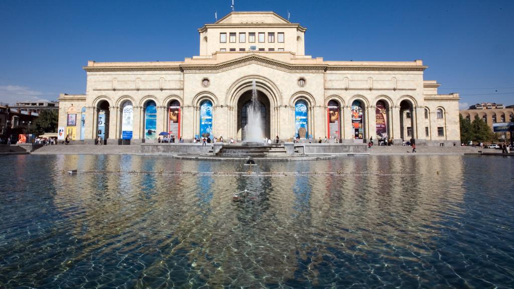 Ереван, Исторический музей