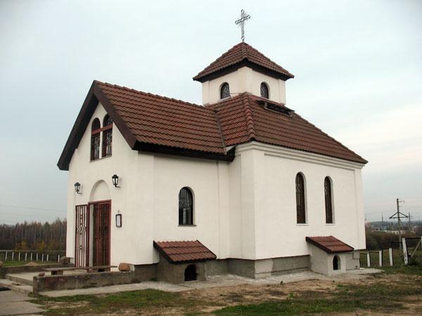 Церковь Всех Святых земли Белорусской - Заславль