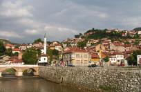 О Боснии и Герцеговине