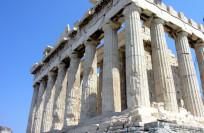 О Греции