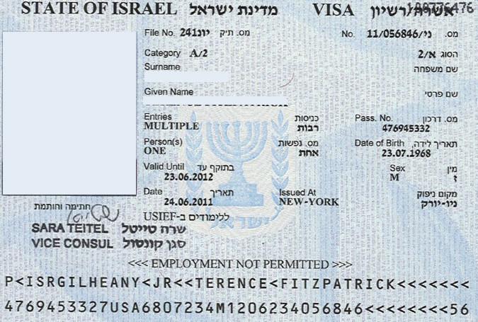 Виза в Израиль 2017: нужна ли, стоимость, документы