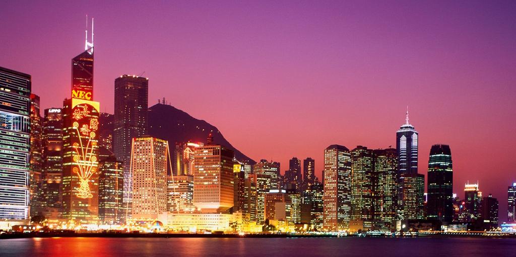 О Гонконге