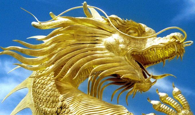 Таиланд, дракон