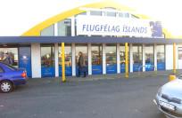 Как добраться до Исландии