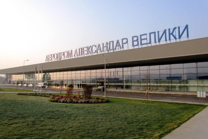 Как добраться до Македонии