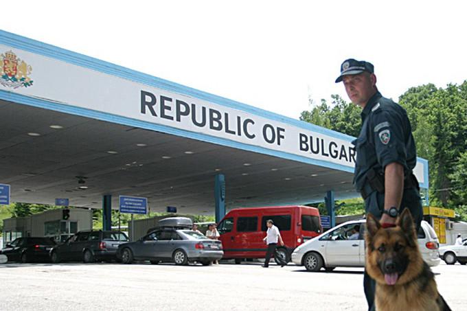 Таможня Болгарии