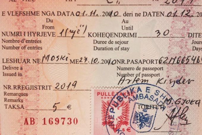 Виза в Албанию 2017: нужна ли, стоимость, документы