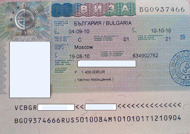 Visti Cipressa per i russi nel 2016 prezzo