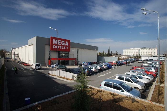 Mega Outlet (Салоники)