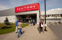 Factory Ursus Outlet