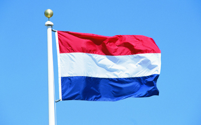 Таможня Нидерландов