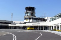 Дешевые авиабилеты в Антверпен