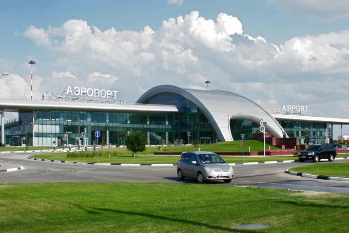Дешевые авиабилеты в Белгород