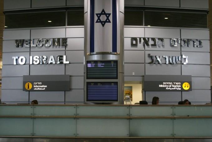 Дешевые авиабилеты в Израиль