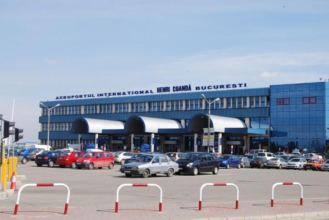 Дешевые авиабилеты в Бухарест