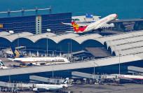 Дешевые авиабилеты в Гонконг