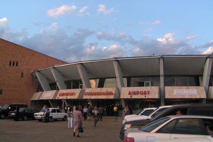 Дешевые авиабилеты в Гюмри