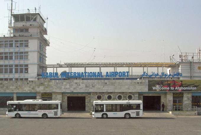 Дешевые авиабилеты в Афганистан