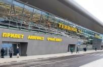Авиабилеты в Казань