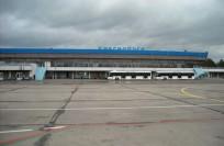 Дешевые авиабилеты в Красноярск