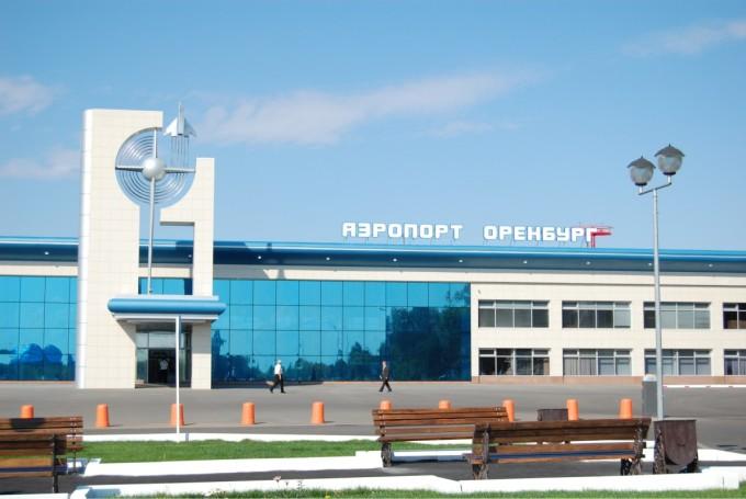 Дешевые авиабилеты в Оренбург