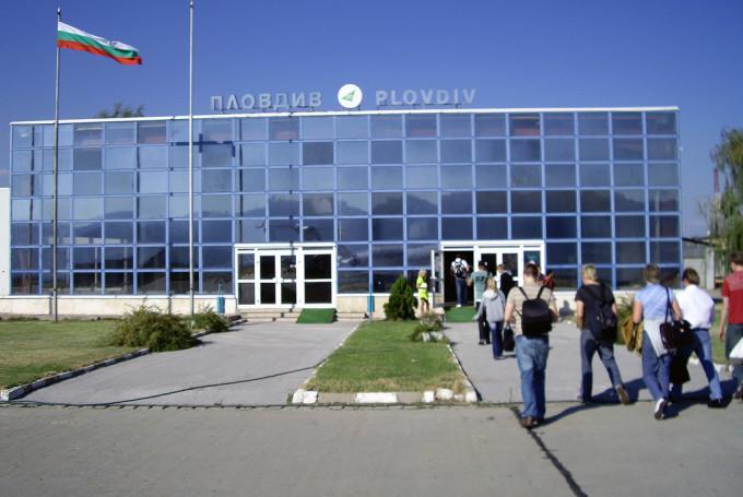 Дешевые авиабилеты в Пловдив