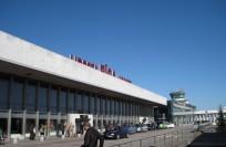 Дешевые авиабилеты в Ригу