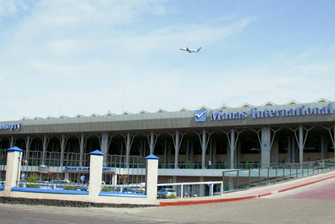 Дешевые авиабилеты в Киргизию