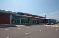 Авиабилеты в Батуми