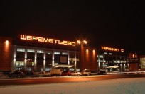 Дешевые авиабилеты в Россию