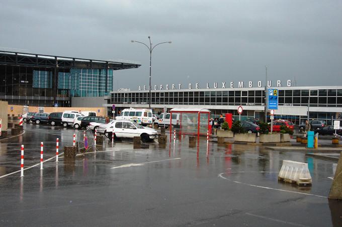 Дешевые авиабилеты в Люксембург
