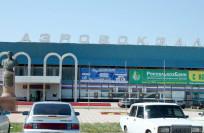 Дешевые авиабилеты в Махачкалу