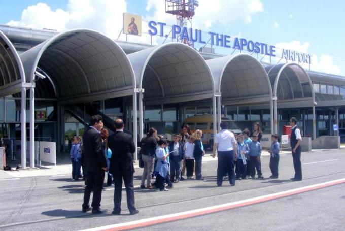 Дешевые авиабилеты в Охрид