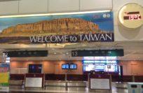 Дешевые авиабилеты на Тайвань
