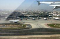Дешевые авиабилеты в Бахрейн