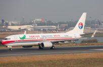 Дешевые авиабилеты в Бангладеш
