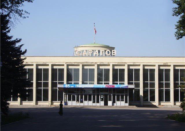 Дешевые авиабилеты в Саратов