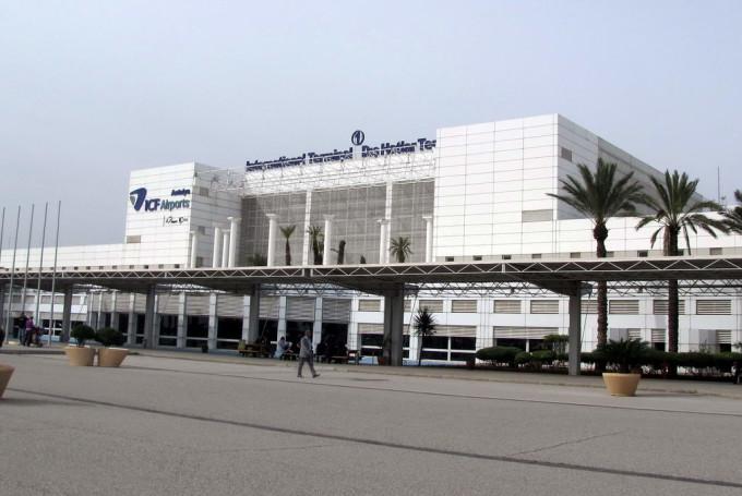 Международный аэропорт Пермь Большое Савино