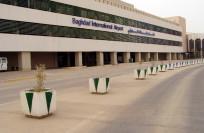 Дешевые авиабилеты в Багдад