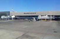 Авиабилеты в Гвадалахару
