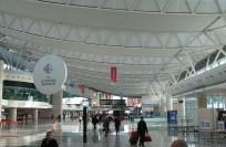 Авиабилеты в Анкару