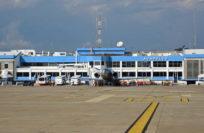Дешевые авиабилеты в Акапулько