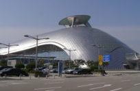 Дешевые авиабилеты в Сеул