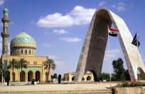 Праздники и выходные дни в Ираке