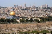 Сколько денег брать на неделю в Израиль