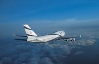 Авиакомпания EL AL - официальный сайт