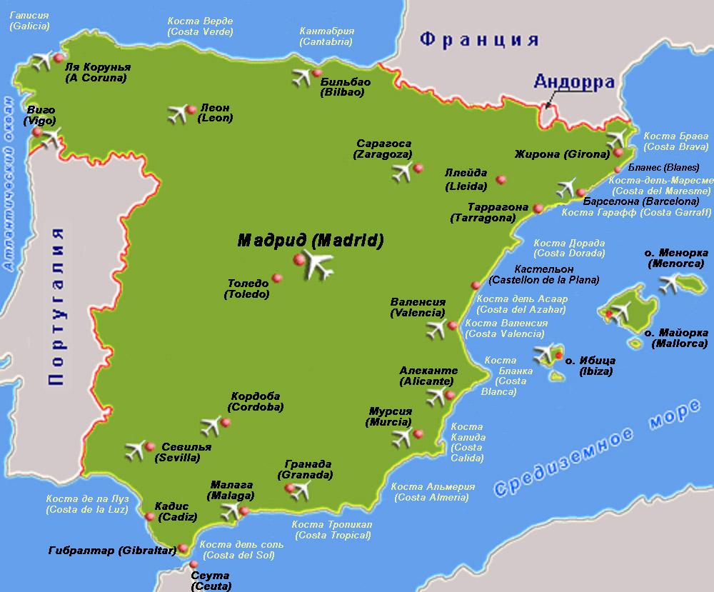 Карта курортов Испании на русском: https://traveltheworld.com.ua/karta-kurortov-ispanii.html