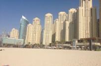 ОАЭ в октябре - цены на отдых