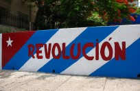 Куба в июле