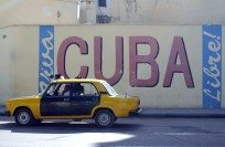 Куба в марте